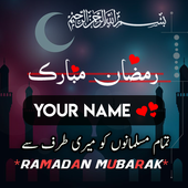 Ramadan Name DP Maker 2021