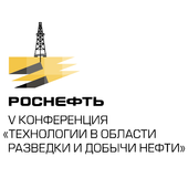 Rosneft Technology Conference